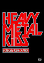 HMK - Ultimate Kids' Capers
